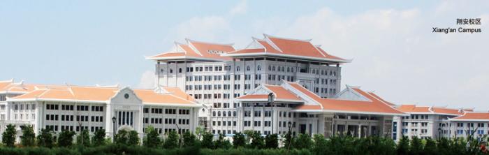 xiamen-university